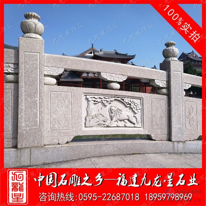 石雕栏杆 (11)