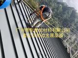 珠海铝镁锰板厂家 提供专业的网架金属屋面加固/改造