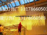 铭星灯饰专业定制LED满天星方格吊灯售楼部沙盘区光立方吊灯