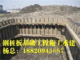 拉森钢板桩施工工序_拉森 iv型钢板桩_拉森钢板桩租赁