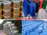 200升不锈钢开口桶化工桶汽油桶敞口桶柴油桶批发