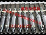 河南郑州安徽合肥液压分裂机岩石分裂机分裂800T-1200T