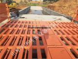 建筑工地上安装多大尺寸地洗车台