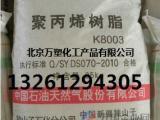 中石油炼化HP500P 今日价格