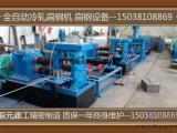 冷轧扁钢设备/异型材扁钢机/振元扁钢冷轧机更可靠