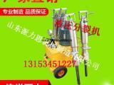 江苏南通甘肃平凉液压混凝土分裂机液压混凝土分裂机生产厂家