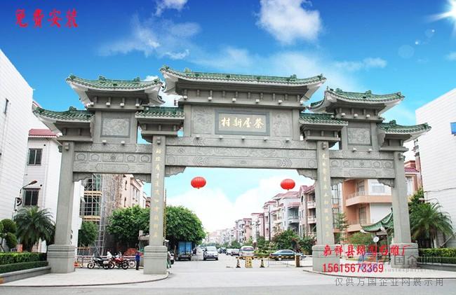 甘肃农村牌坊大门制作图片大全-嘉祥瑞园石雕厂