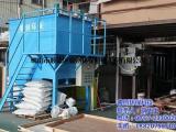 废水处理设备厂家,废水处理设备,纺织印染废水处理设备