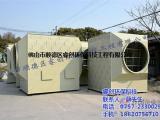 禅城区废气处理设备、睿创环保、除尘废气处理设备