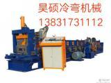 无极剪切C型钢机,自动化快速剪切换型技术厂家直销