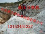 云南临沧手持岩石分裂机陕西渭南小型混凝土分裂机供应配件
