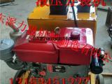 云南文山小型混凝土分裂机陕西铜川电动型液压分裂PLE-250
