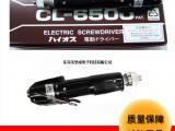 特价批发HIOS充电起子螺丝刀CL-6500迷你电动螺丝刀