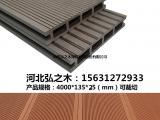 木塑地板河北木塑地板厂家塑木地板木塑地板木塑材料