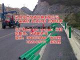 锌钢波形梁护栏板厂家 护栏板厂家 泰昌护栏(多图)