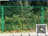 体育场护栏网价格 景区绿地护栏网 边框护栏网现货
