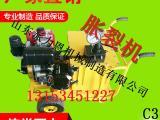贵州黔西南巴中岩石劈裂枪 柴油型劈裂销售中心