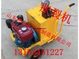 贵州黔东南资阳液压分裂石材劈裂器型号齐全