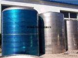 不锈钢水箱厂家- 不锈钢水箱厂家不锈钢水箱价格