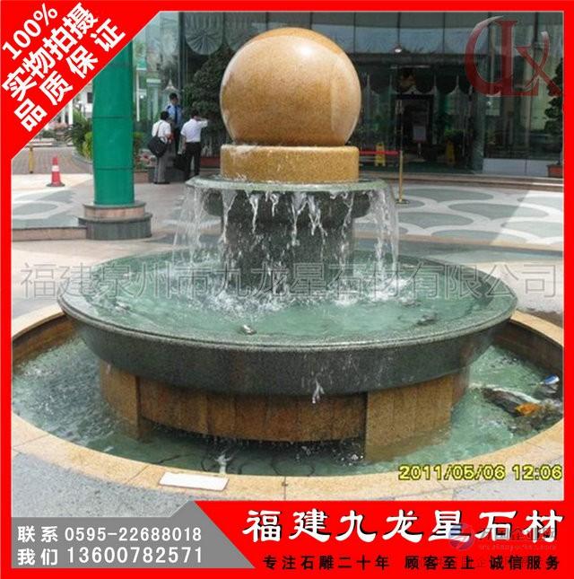石雕风水球7