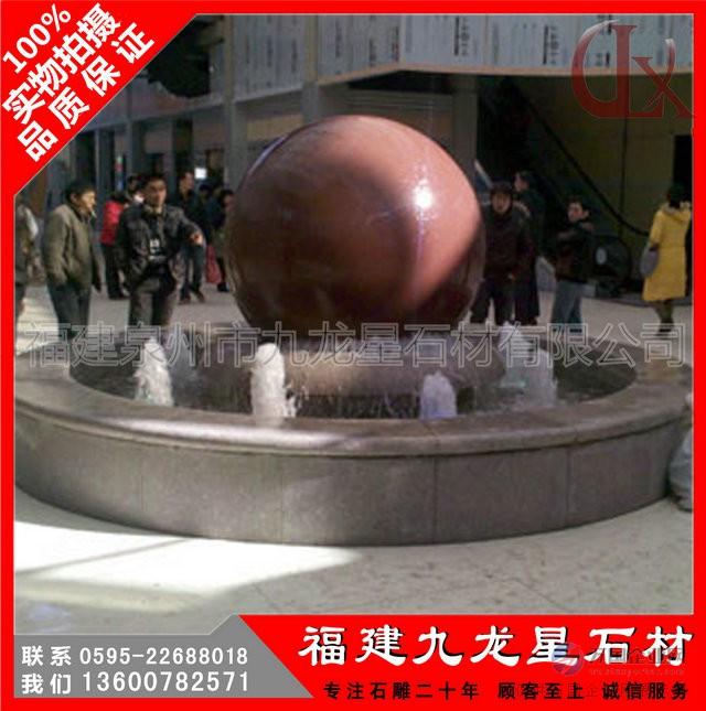 石雕风水球5