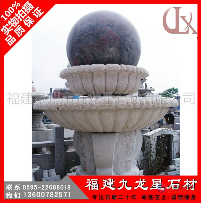 石雕风水球4
