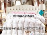 柔赛丝酒店被子95%白鹅绒扭花被 加厚保暖扭花羽绒被厂家批发