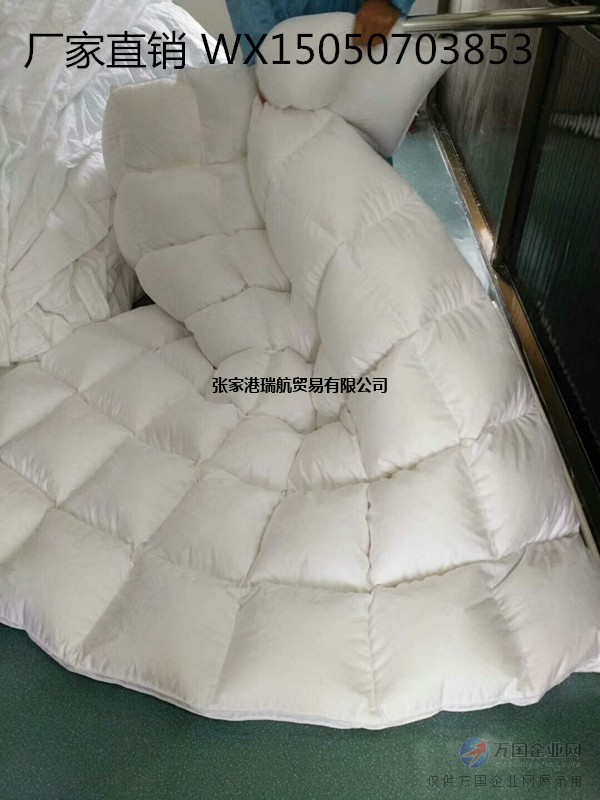 羽绒被支持批发零售一件代发供各类平台 厂家生产