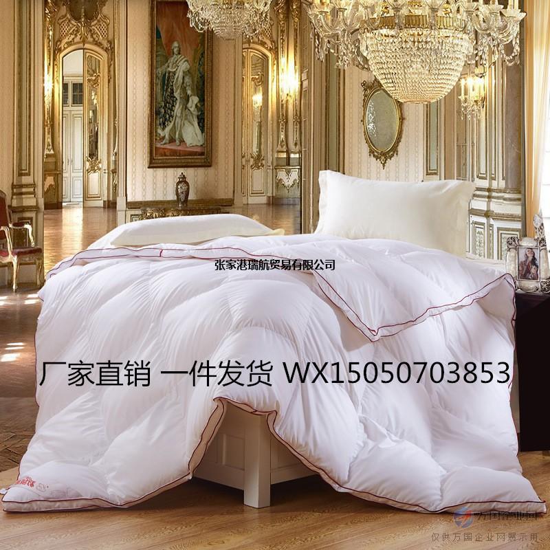 白鹅绒羽绒被支持批发零售一件代发供各类平台 厂家生产