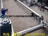 石英砂管链提升机  平稳输送无损  输送效率高  X6