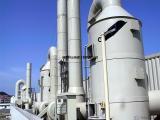 废气处理设备厂专业生产环保设备的公司