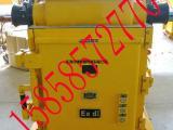 矿用防爆配电箱,MA煤安防爆控制箱,隔爆电控柜加工