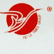 秦皇岛飞勒机械设备有限公司的形象照片