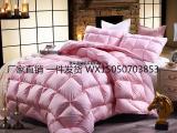 柔赛丝酒店95%白鹅绒斜角面包被 加厚保暖面包羽绒被厂家批发
