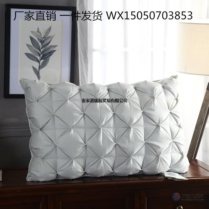 厂家直销白鹅绒枕芯 扭花款护颈枕芯 一件发货