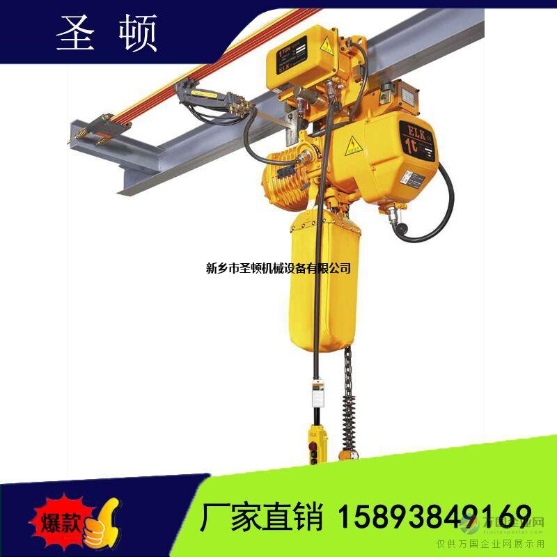 专业起重设备厂家 电动葫芦报价 钢丝绳电动葫芦 质优价廉