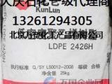 供应中油昆仑HDPE聚乙烯DGDB-6097