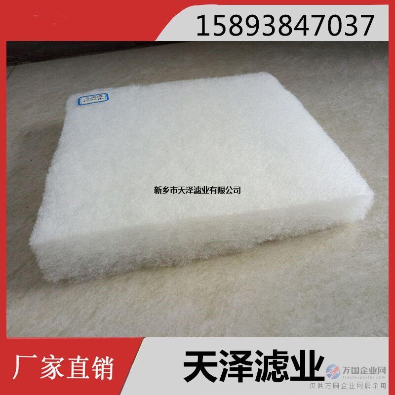 风口棉 无纺布过滤棉 烤漆房过滤棉 厂家直销 初效过滤棉