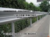 道路交通栏杆护栏板生产定制@波形隔离栅防撞护栏价格