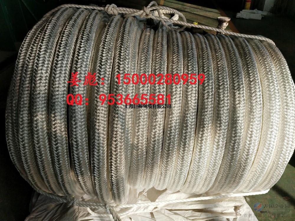 供应船用缆绳,船用绳,船用八股缆绳