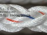供应丙纶长丝绳,丙纶长丝三股绳,丙纶长丝八股绳