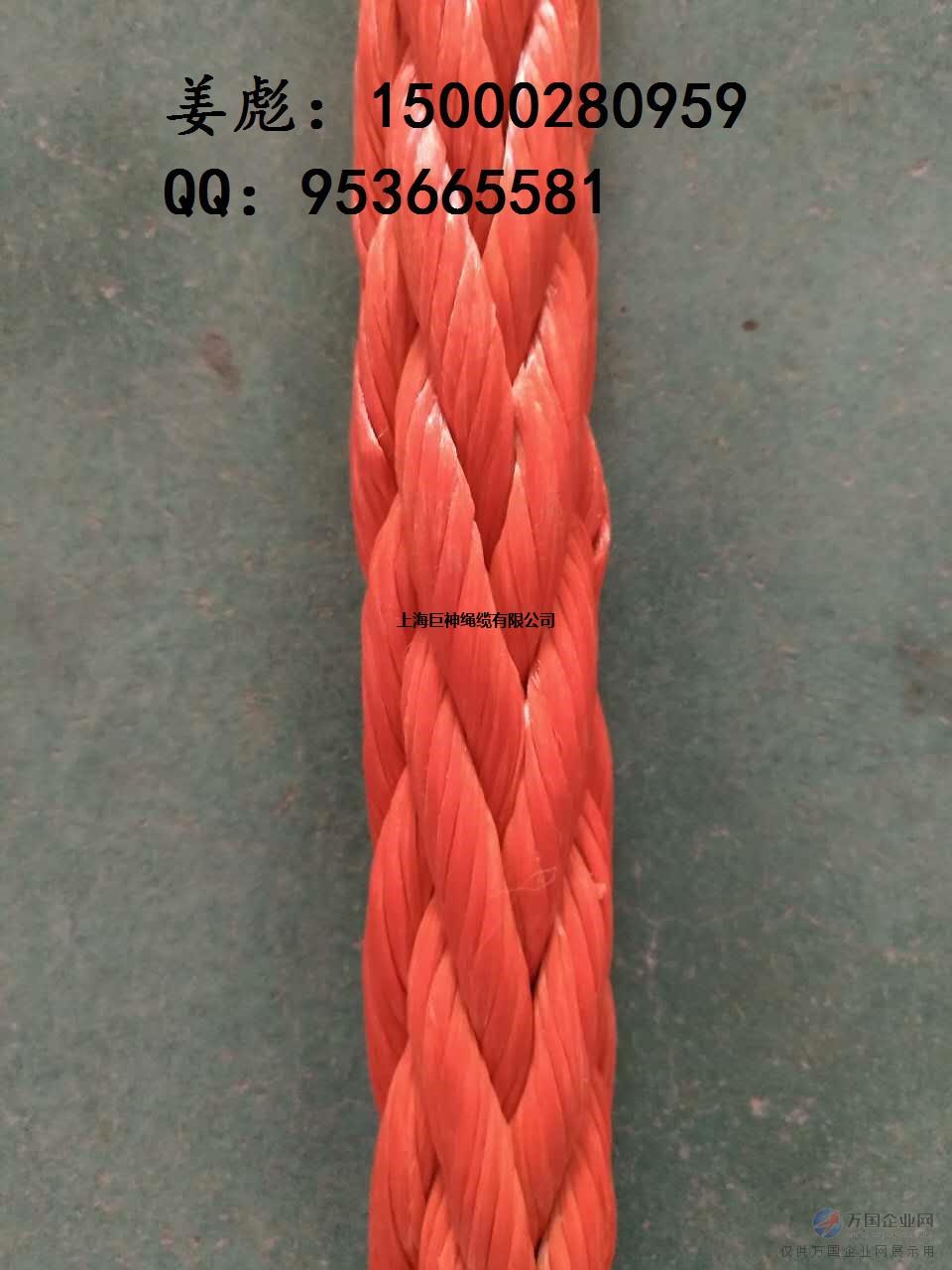 供应超高分子缆绳,超高分子聚乙烯缆绳