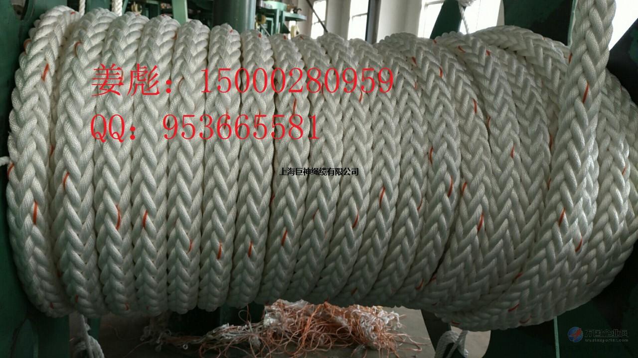 供应锦纶缆绳,锦纶三股绳,锦纶复丝八股缆绳