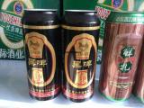 黑啤易拉罐啤酒