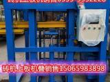 水泥砖机自动上板机价格