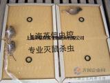 上海灭四害公司 松江灭四害公司 灭鼠杀虫公司