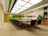 渝北区两路装饰装修公司 宾馆酒店会所 办公餐饮茶楼 学校医院