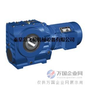 SEW减速机承/德 、S系列斜齿轮-蜗轮减速机厂家直销