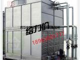 玻璃钢闭式冷却塔敞开式凉水塔生产厂家