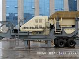 可移动式石子破碎设备性能、价格盘点TMH64
